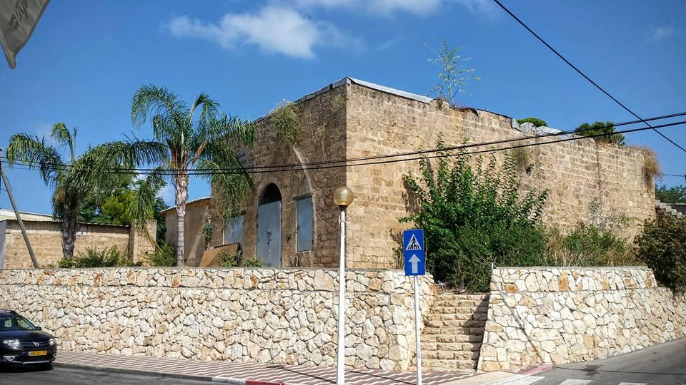 единственное здание оставшееся от арабской деревушки под названием Эль-Хумейма