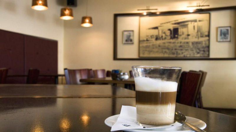 Кофе Илан в Нагарии