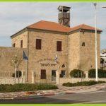 «Бейт Либерман» — музей Нагарии