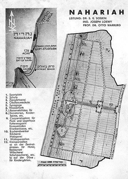 Исторический план поселения Нагария 1936 года! Надписи на немецком и на иврите.