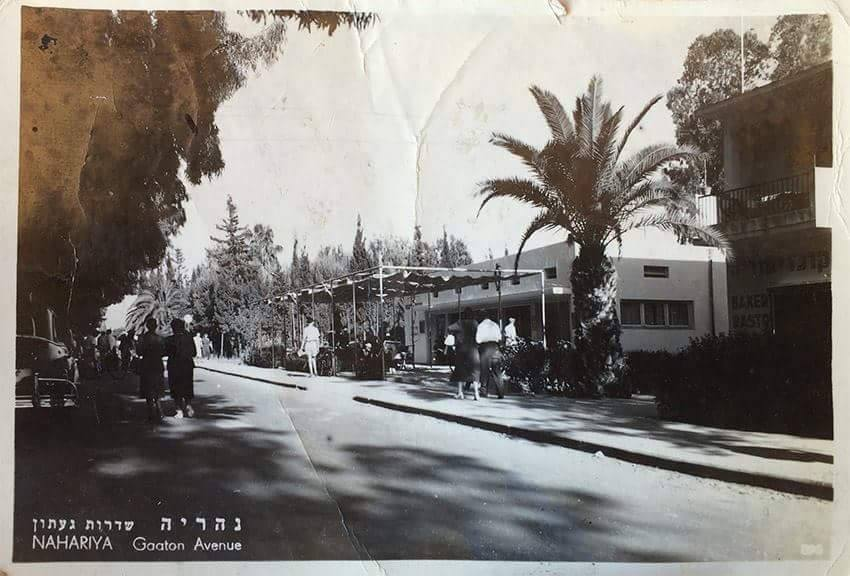 Старая историческая Нагария. Ул.Гаатон