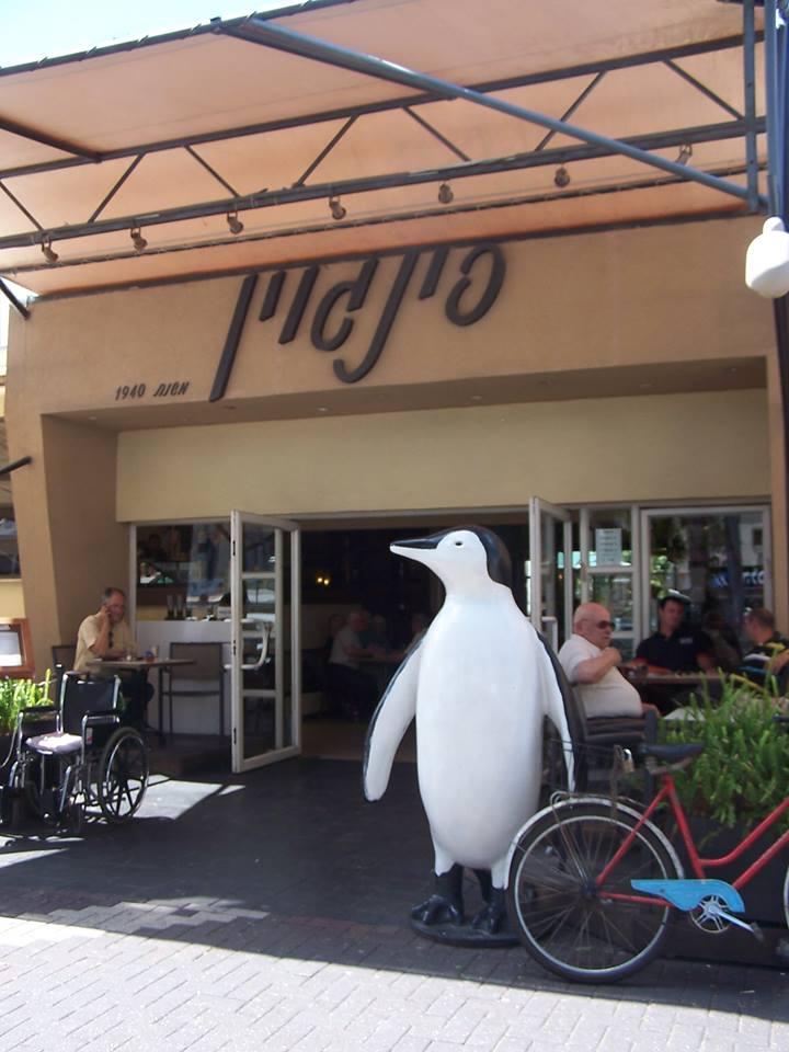 ресторан Пингвин