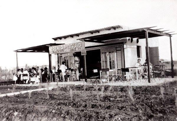 первый ресторан Пингвин в 1940 году