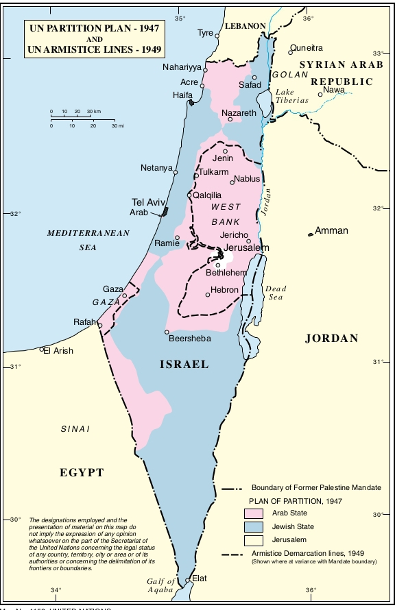 План ООН раздела Палестины