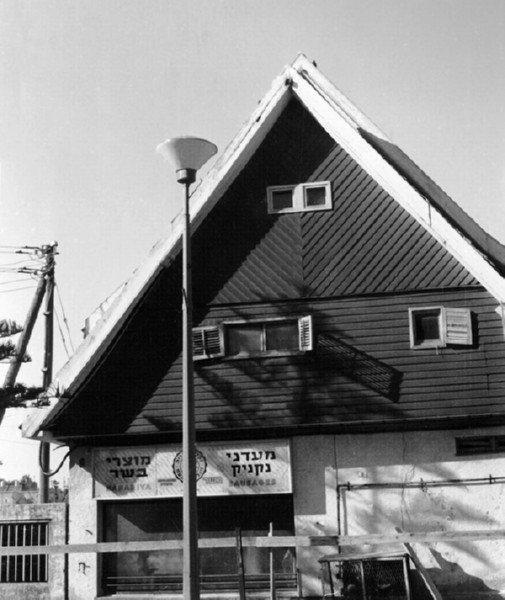 Дом Зоглобеков в 30-х