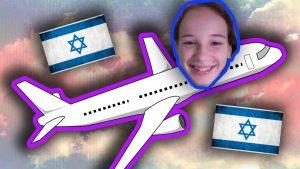 Первые дни в Израиле