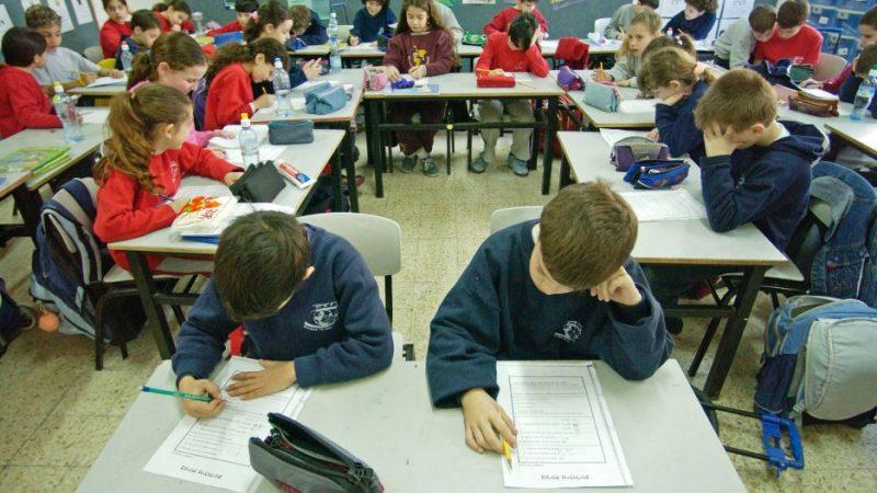 Школы в Нагарии