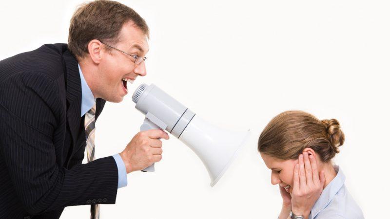 Ответственность за оскорбление работника начальством