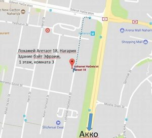 Адрес клуба разговорного иврита