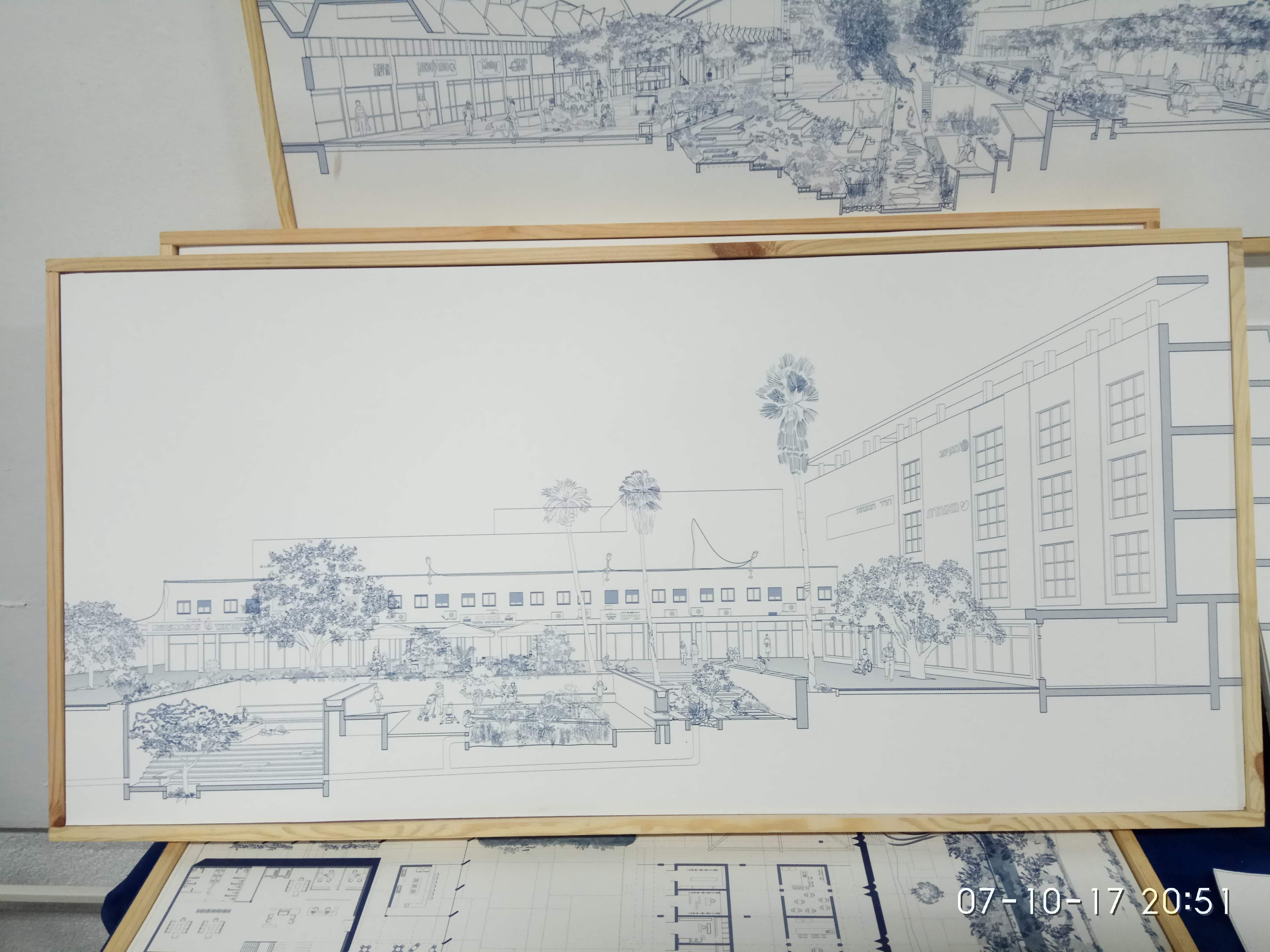 Развитие Нагарии – архитектурный проект