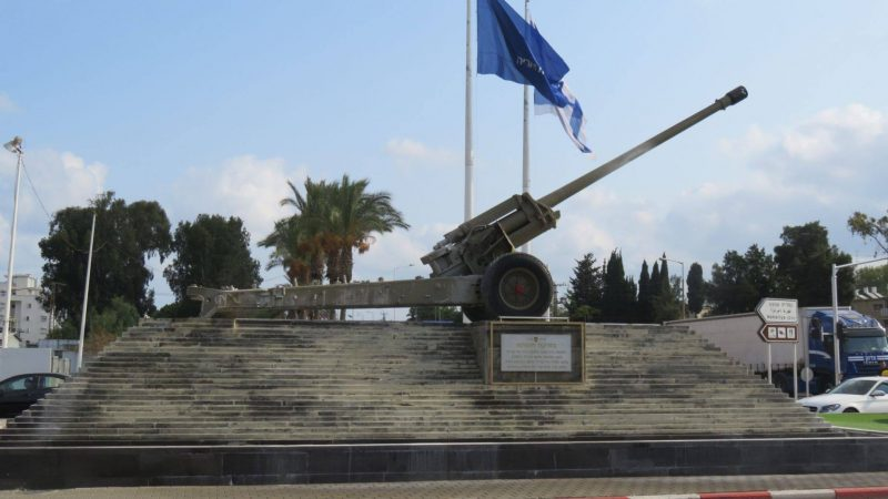 История нагарийской пушки
