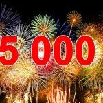 Наша Нагария — 5000