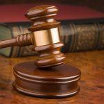 Результаты рассмотрения БАГАЦ дела о нарушениях в мэрии Нагарии