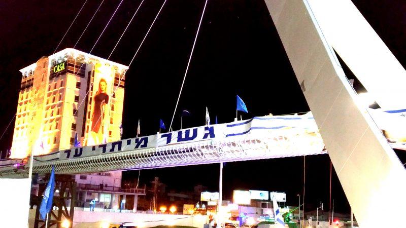 Мэрия Нагарии: спешка с открытием вантового моста была нам во вред