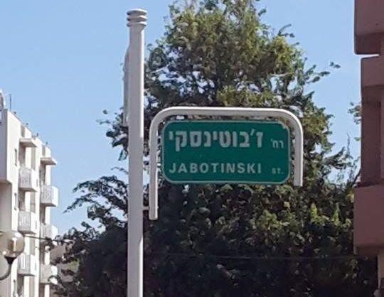 Улицы Нагарии рассказывают. Центр города