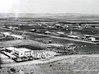 Жизнь первых поселенцев Нагарии