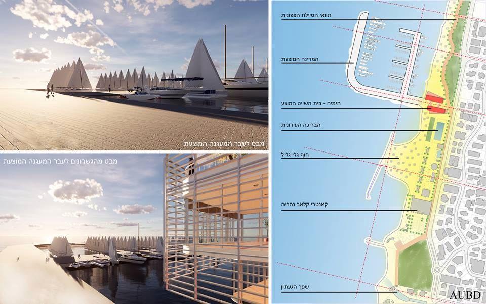 В Нагарии  будет построена новая марина на 500 мест