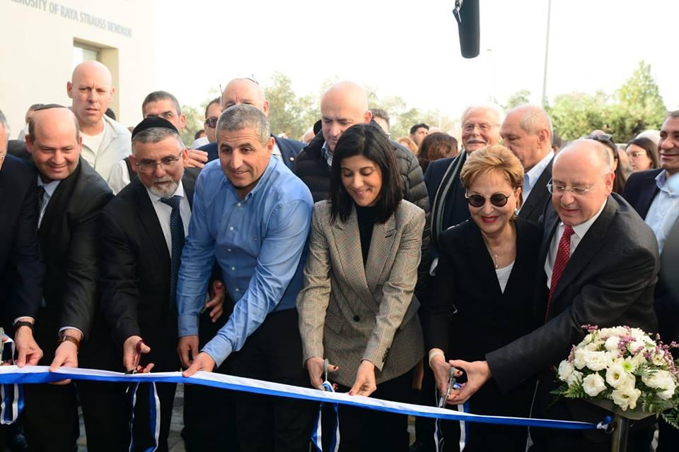Исследовательское отделение, новые операционные – Медицинский центр Галилеи в Нагарии развивается