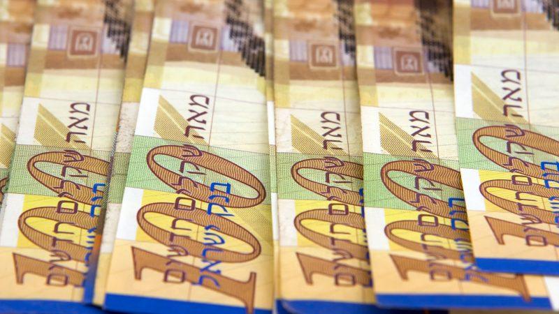 Налоговые льготы. Что полезно знать жителю Нагарии