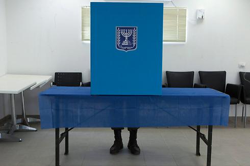 Что надо знать о процедуре голосования 9 апреля