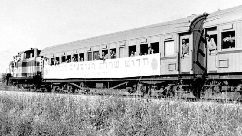 Немного истории: поезда в Нагарию
