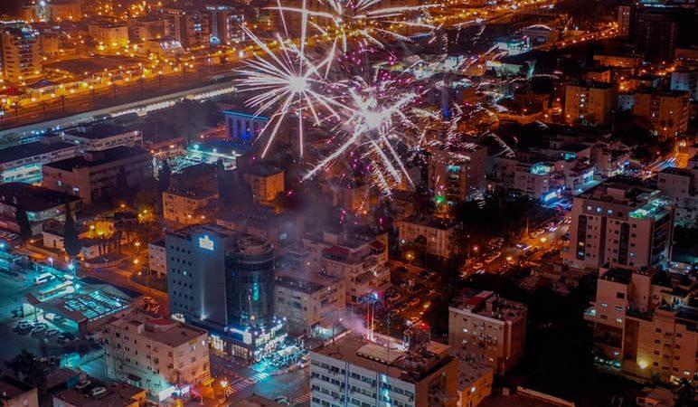 Нагария отметила День независимости