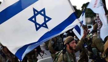 Защитники Израиля из Нагарии