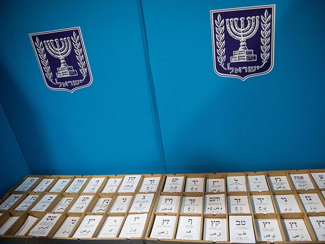 Партии, участвующие в выборах в Кнессет 22-го созыва. Их обозначения