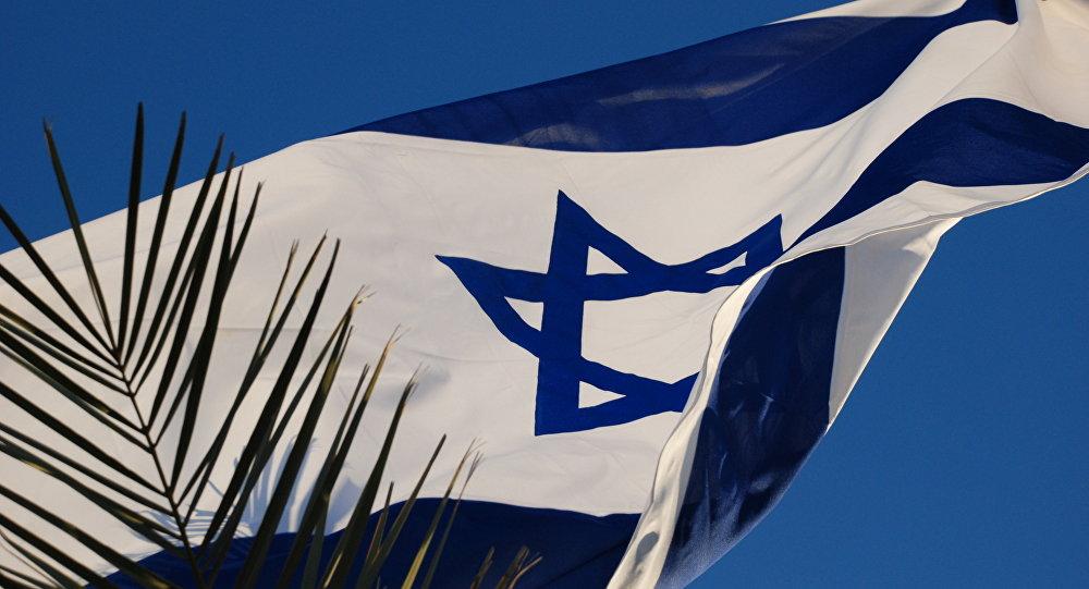 Резолюция ООН о создании Еврейского государства