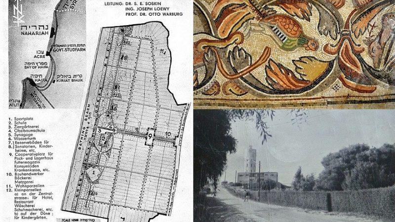 Продолжаем знакомство с историей города