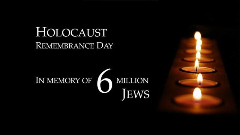 27 января – Международный День памяти жертв Холокоста