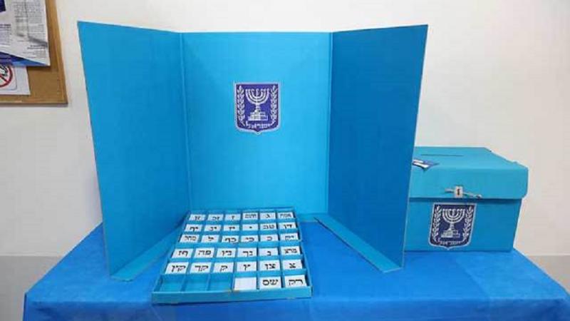 Выборы 23 марта 2021 года в Кнессет. Где голосовать?