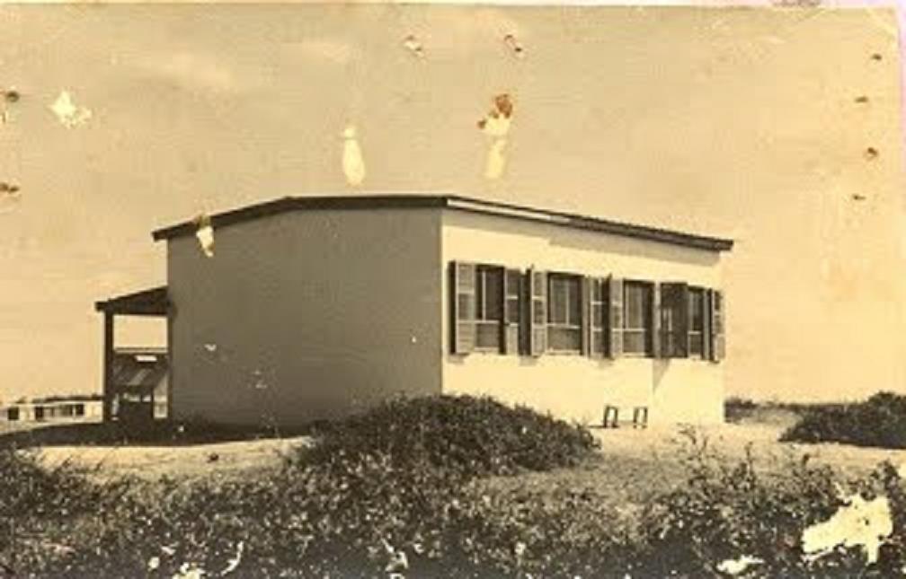 Первая школа Нагарии