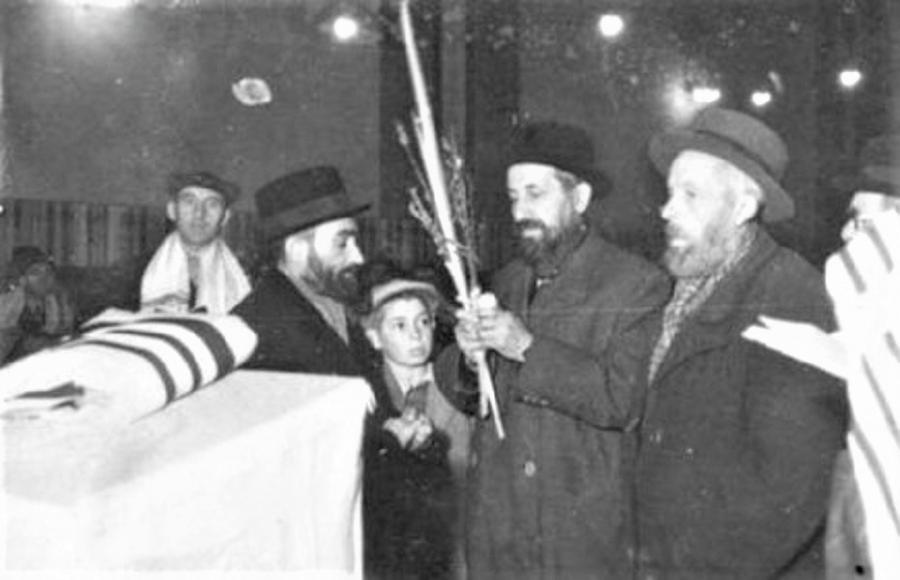 Суккот в гетто, 1941 год